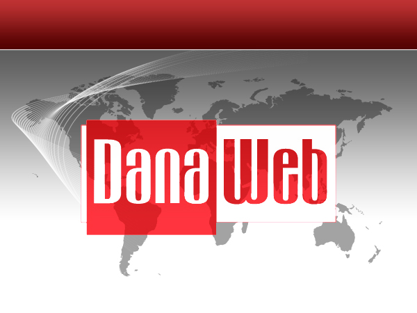 dana11.dk is hosted by DanaWeb A/S